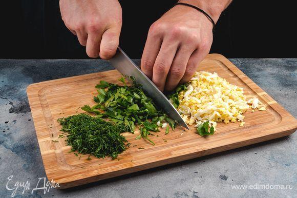 Яйца отварите вкрутую. Порубите мелко зелень и яйца.