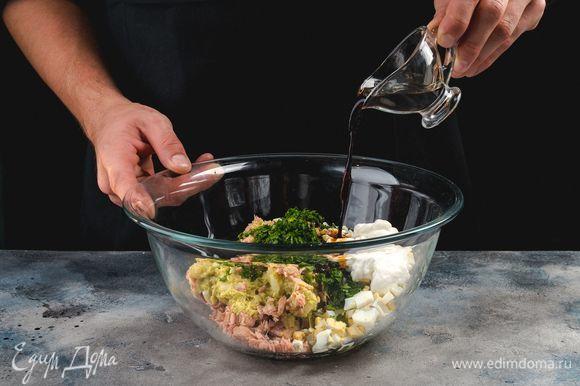Добавьте к полученным ингредиентам измельченную зелень, соевый соус по вкусу и греческий йогурт. Все хорошо перемешайте.