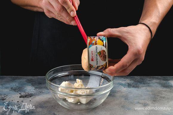 Тем временем приготовьте нежный топинг. Для этого хорошо перемешайте паштет из тунца ТМ «Магуро» и творожный сыр до однородной массы. Добавьте лимонный сок по вкусу.