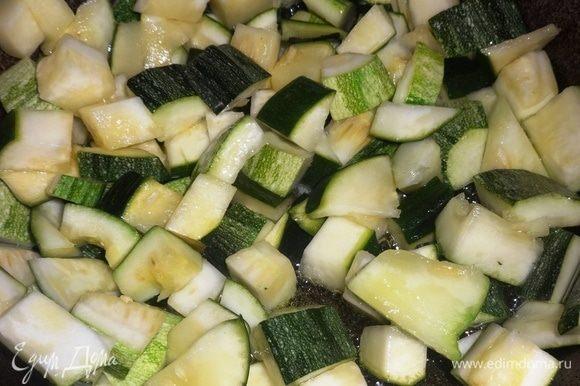 В сковороду положить нарезанные цукини и обжарить их в течение нескольких минут, помешивая.