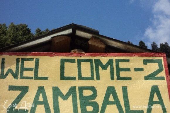 О! Не все:) В 2011 году были с друзьями в экспедиции в Гималаях со стороны Непала, там вот эту надпись увидели. Это отдельная история-сказка, конечно. То, что сказка, можно увидеть в фотоальбомчиках в соцсетях — неописуемые горы, солнечные люди, живущие в суровых условиях, но всегда с жизнерадостыми улыбками на лицах. Но! Именно эта банка кваса получила название «Добро пожаловать в Шамбалу» по простой причине — готовилась под просмотр тех самых «горных» фотографий и под национальные музыкальные переливы «Оум мани падме хум»:) Отчего квас действительно «заряженный» и солнечно-позитивный. Так что, «Вэлкам ту Шамбала».