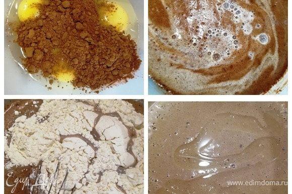 Я привожу свой вариант шоколадных блинов, вы можете приготовить их по своему рецепту. В миску разбиваем яйца, добавляем какао-порошок, сахар, соль. Перемешиваем. Вливаем молоко, всыпаем постепенно муку. В самом конце добавляем растительное масло. Перемешиваем, оставляем тесто на 20–30 минут.