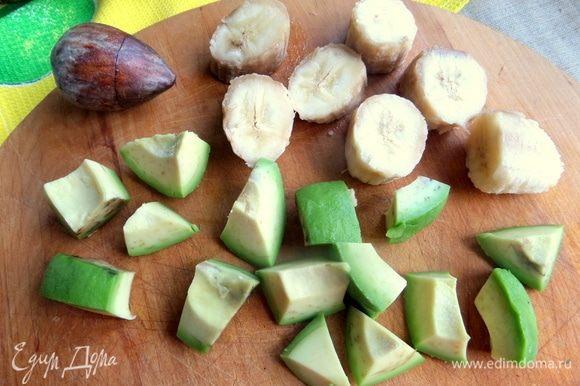Авокадо и банан очистить, нарезать.