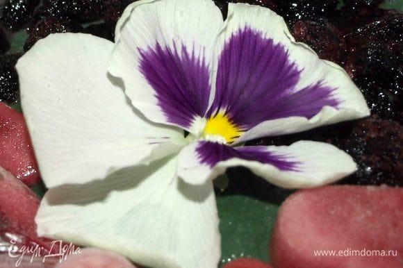 Еще я украсила цветком «Анютины глазки». Цветок можно есть, он совершенно съедобен и полезен. Перед использованием необходимо замочить в холодной воде.