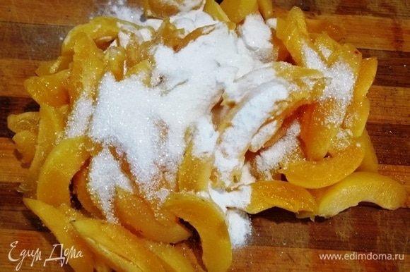 Спелые абрикосы нарезаем, смешиваем с крахмалом и сахаром.