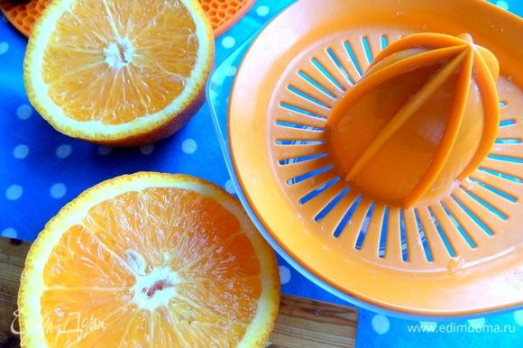 Большой апельсин поделить пополам и из половинки выжать сок — 50 мл.