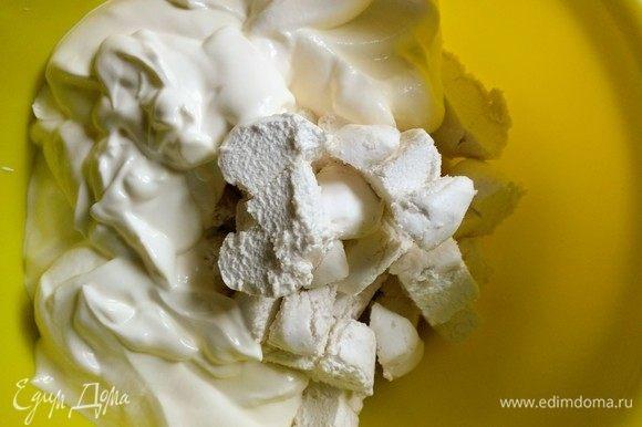 Периодически перемешиваем, оставляем на 20–30 минут, зефир должен раствориться (ничего страшного, если растворится не до конца).