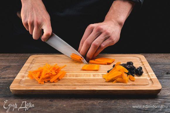 Курагу и чернослив нарежьте ломтиками. Морковь нарежьте соломкой.