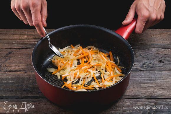 Разогрейте сковороду с растительным маслом и обжарьте лук с морковью.