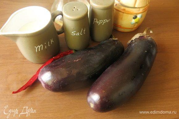 Подготовим продукты: баклажаны, перец острый, мед, молоко, лимон, соль и перец.