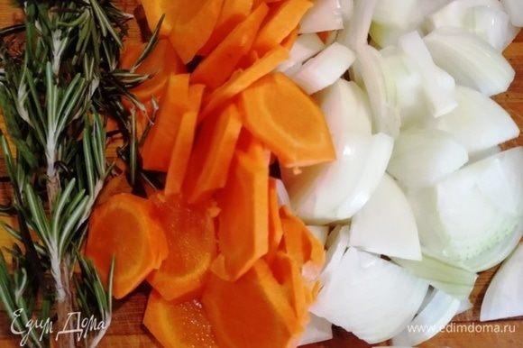 Подготовим подушку для запекания баранины. Крупно нарезаем лук и морковь. Возьмем веточку розмарина.