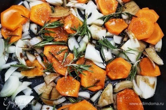 Выкладываем подготовленные овощи и розмарин в форму для запекания.