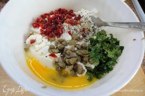 За это время приготовить начинку: смешать рикоту с зеленью, нарезанными каперсами и помидорами, и желтками. Добавить свежемолотый перец и соль по вкусу. Сладкий болгарский перец нарезать тоненькими полосками.