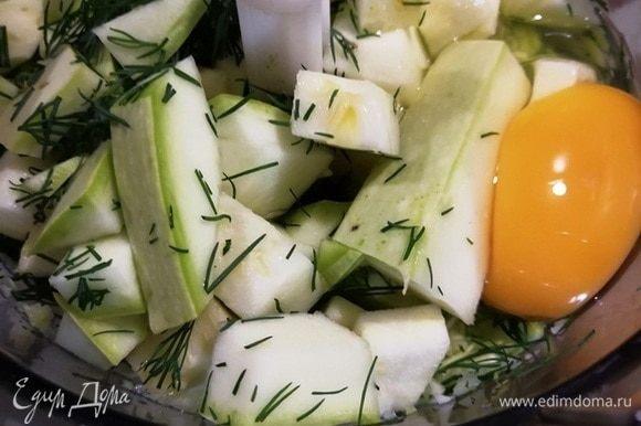 Кабачок, укроп и яйца измельчим в процессоре до состояния каши.