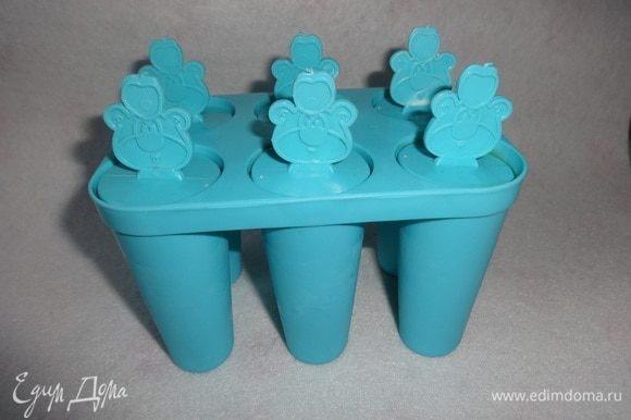 Достать формы из морозилки. Каждую форму закрыть крышкой с палочкой. Поставить в морозилку еще минимум на 1 час.
