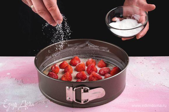 Клубнику промойте, обсушите. Выложите в один слой на дно формы и посыпьте сахаром.