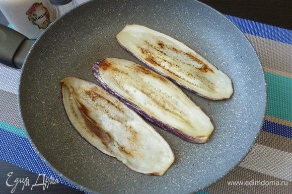 Баклажаны нарезать на пластинки толщиной 0,5–1 см. Обжарить до золотистого цвета.