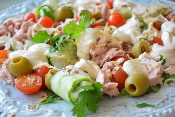 Поливаем соусом наш салат и можно наслаждаться!