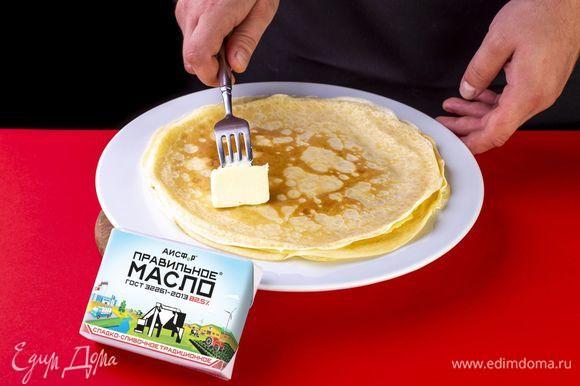 Каждый готовый блинчик смажьте сливочным маслом ТМ «ПравильноеМасло».