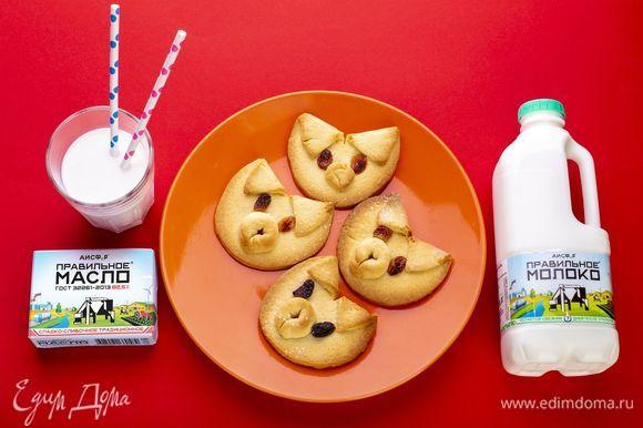 Подавайте остывшее печенье с молоком ТМ «ПравильноеМолоко».
