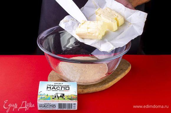 Размягченное сливочное масло ТМ «ПравильноеМасло» добавьте в получившуюся смесь.