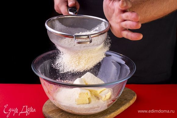 В несколько приемов добавьте просеянную муку. Замесите тесто.