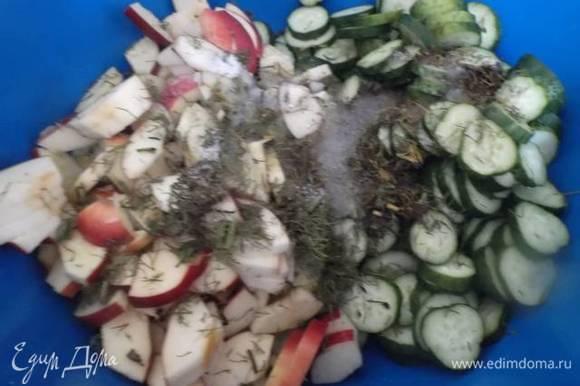 Добавить укроп, сахар 1 ст. л с горкой, соль 2 ч. л. с горкой, масло, острый перец, натертый чеснок и уксус. Если вы берете зеленые яблоки (как антоновка), то уксус не нужен.