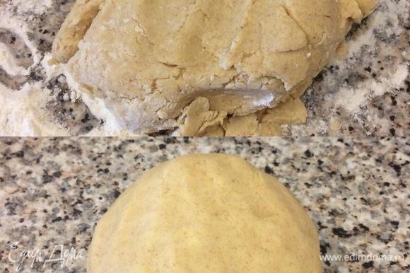 Замесить тесто, завернуть в пленку и отправить в холодильник на 20–30 минут.