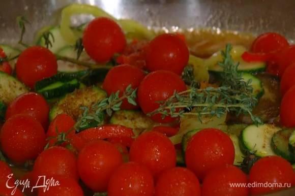 Выложить в сковороду с овощами помидоры на веточках, влить вино, добавить тимьян, увеличить огонь, накрыть крышкой и готовить 5 минут.
