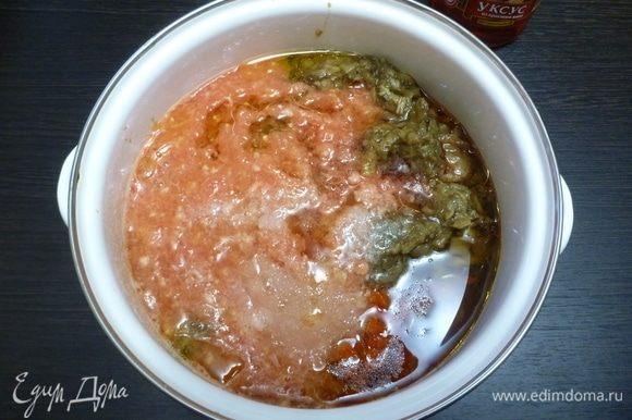 Добавить в кастрюлю к баклажанам и перцам пюре из помидоров и чеснока. Посолить и поперчить по вкусу, влить масло и уксус. Пробуйте на вкус и добавляйте специи, если нужно.