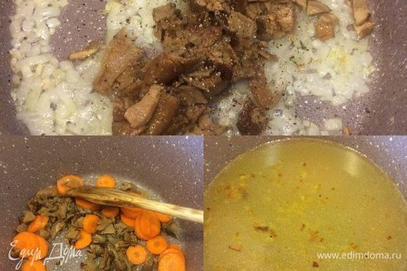 Размягченные грибы промыть и нарезать. Лук и морковь тоже нарезать. В кастрюле с толстым дном разогреть масло, потушить лук. Потом добавить грибы, соль, перец, перемешать, накрыть крышкой и тушить 2–3 минуты. Затем добавить морковь, перемешать, залить бульоном и варить 10 минут.