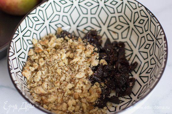 Чернослив промыть и нарезать на мелкие кусочки. Грецкие орехи измельчить и подсушить несколько минут в духовке при температуре 150°C.