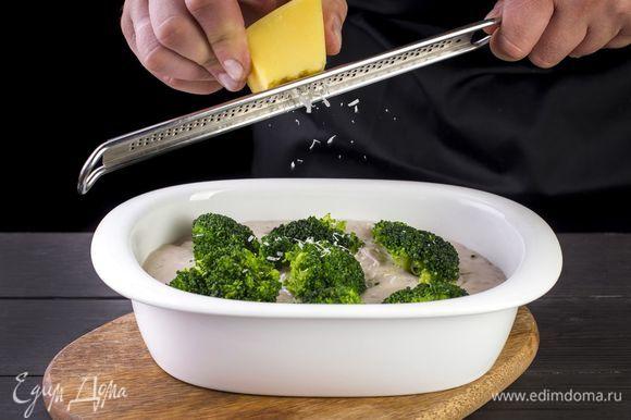 Сверху посыпьте сыром. Запекайте с функцией гриль 15 минут.