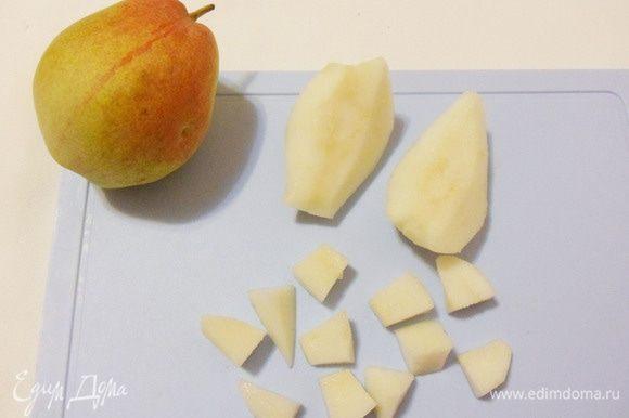 Груши очистить кожуры и сердцевины, нарезать сантиметровыми кубиками.