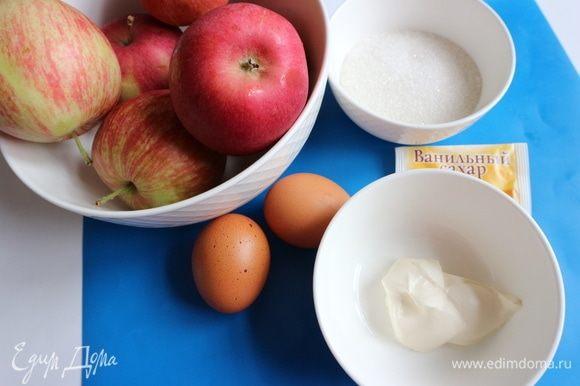 Приготовить все необходимое для начинки. Сахарный песок и ванильный сахар смешать с яйцами, взбить до светлого крема. Не уменьшайте количество сахара, можно даже взять на 5 грамм больше, это нужно для стабильной структуры заливки.