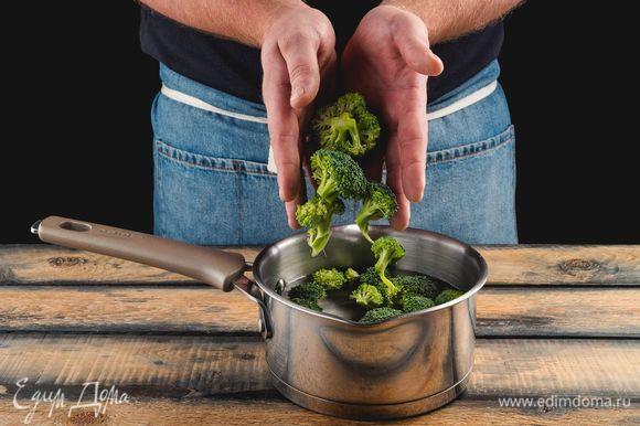 Отварите брокколи в подсоленной воде 10–12 минут. Опустите в холодную воду и откиньте на дуршлаг.