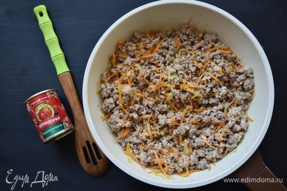 К овощам добавить фарш, обжарить до изменения цвета минут 10. Выложить томатную пасту ТМ «Помидорка», разведенную водой. Томатный соус можно сразу приправить солью по вкусу и добавить сахар.