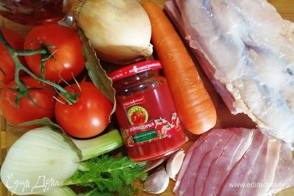Подготовим все необходимое для приготовления. Томатную пасту ТМ «Помидорка», бычий хвост, морковь, лук, фенхель, бекон, чеснок, лавровый лист, томаты.