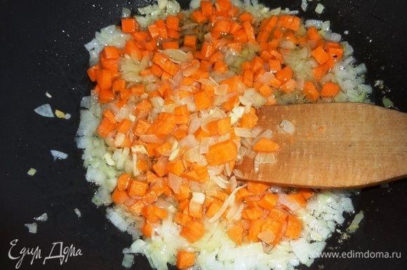 Добавить морковь и продолжать обжаривать еще минут 5–7.