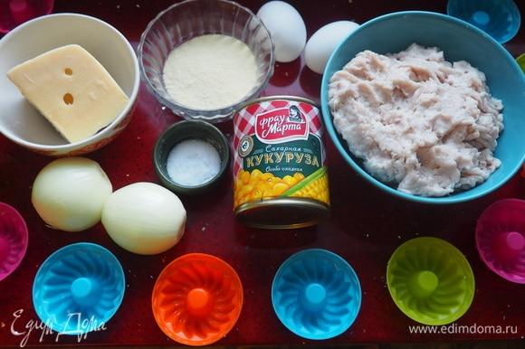 Готовим ингредиенты для нашего праздничного блюда и силиконовые формочки.