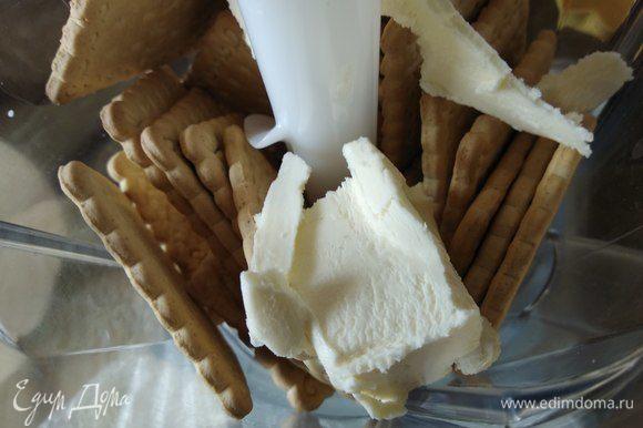 Для «ленивого» песочного теста измельчаем несладкий крекер с мягким маслом и соевым соусом. Должна получиться пластичная масса. Если влаги не хватило, то можно добавить еще соуса либо просто немного воды.