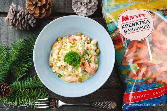 Перед подачей украсьте зеленью по вкусу. Классический новогодний салат в новом исполнении готов. Приятного аппетита!