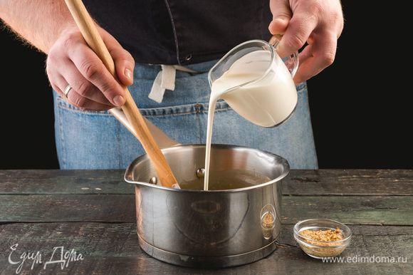 Добавьте полстакана воды и сливки, перемешайте, доведите до кипения. Посолите, поперчите, положите горчицу. Снимите с огня и дайте немного остыть.