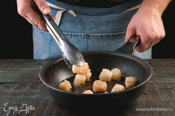Разогрейте сковороду с оливковым маслом, выложите гребешки и обжарьте на сильном огне с каждой стороны по 30 секунд. Посолите, поперчите, сбрызните лимонным соком. Переложите гребешки на тарелку, дайте остыть.