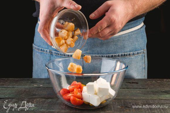 Брынзу нарежьте кубиками, помидоры разрежьте пополам.