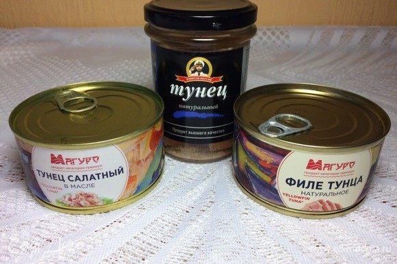 Открыть любую баночку консервированного тунца от ТМ «Магуро».