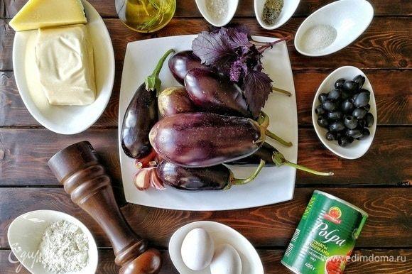 Вот такой нехитрый набор продуктов нам потребуется для приготовления чудесного блюда из баклажанов.