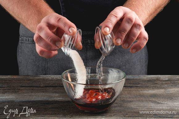 Одновременно смешайте соевый соус, кетчуп, сахар и уксус.
