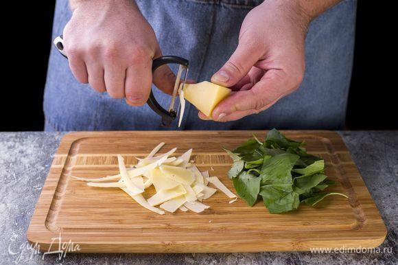 Базилик порвите руками, твердый сыр нарежьте слайсами с помощью овощечистки.