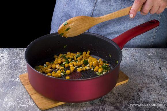 В сотейнике разогрейте оливковое масло, положите тыкву и потомите 5 минут. Добавьте к тыкве измельченные петрушку и чеснок.